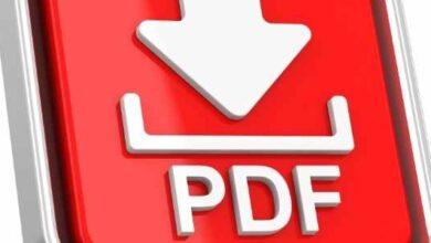 PDF Troubles